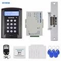 DIYSECUR пульт дистанционного управления 125 кГц RFID считыватель ID карт пароль система контроля доступа комплект + Strike Lock New