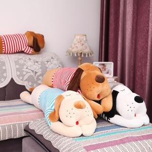 Papá perro cabeza grande perro muñeca peluche muñeca cama larga Niña muñeca regalo de Navidad