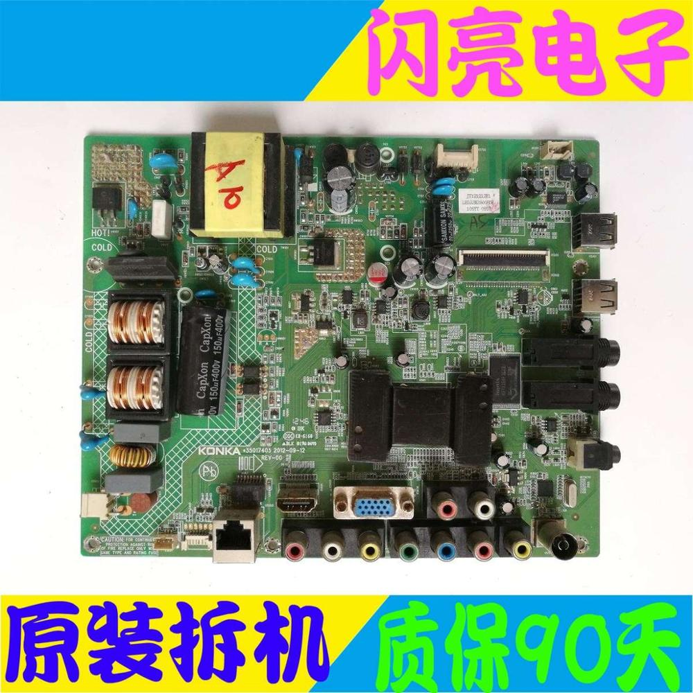Audio & Video Replacement Parts Main Board Power Board Circuit Logic Board Constant Current Board Led 32m2800pde Motherboard 35017405 Screen 106yt