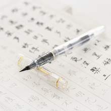 Chinese Pen Soft Brush Pens Painting Tools Adult Calligraphy Pen Writing Stationery Art Supplies