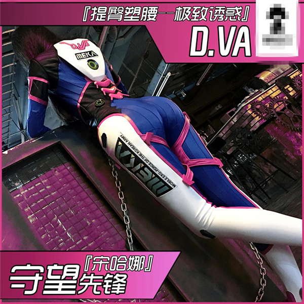 New Clothing Made The Game OW D.VA Tracer/Widowmaker/ Cosplay Costumes Full Set 1
