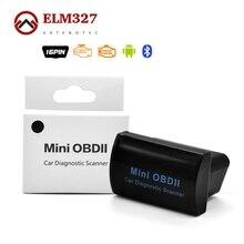 OBDII OBD2 Code Scanner Super MINI ELM327 Bluetooth V2.1 OBD/OBD2 MINI Read Diagnostic Trouble Codes Works ON Android Torque/PC