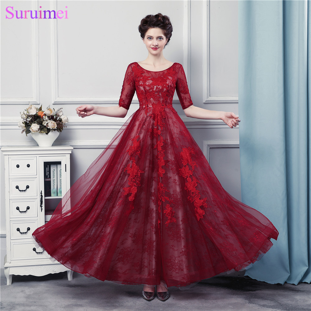 Dark Red Evening Dresses With Half Sleeves Tulle Applique Corset ...