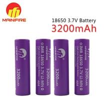 2019 Hot sell 3200mah 18650 battery mainifire 18650 40A 3200mah 3.7V li-ion rechargeable battery High drain for E-cig (4pcs/lot) beacon 18650 3200mah rechargeable battery black 2 piece pack