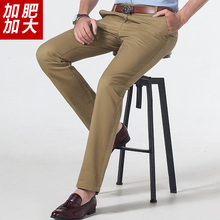 Free shipping Plus size male mid waist casual long trousers autumn loose straight business men's clothing casual pants size 52