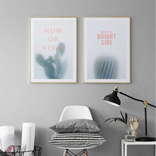 Elegant Poetry Simple and Mazy Beauty Motto Time Inspirational Canvas Painting Poster Art Picture Paintings Home Wall Decoration