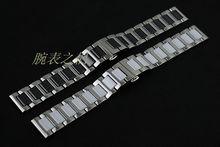 De alta calidad Relojes banda Correas Pulseras 16mm 18mm 20mm envoltura de acero Inoxidable Relojes de Moda De Cerámica Blanco Negro Hot band