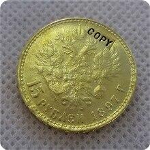 Копия копии 1897 Россия 7,5 рубль, 15 рубль золото копия монет