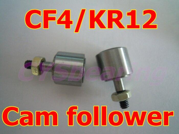10 шт./лот KR12 CF4 трек игольчатый подшипник опорный ролик Подшипники ролика для 4 мм вал