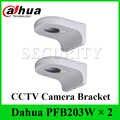 2 peças/lote Dahua PFB203W Wall Mount Bracket para Dahua IP Dome CCTV Câmera À Prova D' Água PFB203W