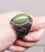 Beautifully inlaid fluorescent stone ring for men's gift