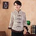 Кофе весна осень китайский традиции женщины в лён куртка пальто M L XL XXL 3XL 4XL 5XL 2218