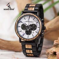 e3e9d69caeca Relogio masculino БОБО птица часы для мужчин роскошные стильные деревянные  часы часов Хронограф Военная Униформа кварцевые