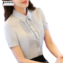 High Quality Summer Professional Hollow Out Short Sleeve Chiffon Shirt OL Fashion Work Wear Slim Blouse Tops