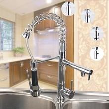 Хром Кухня кран горячей и холодной воды смеситель Поворотный спрей с двойной воды способ смесителя кран Pull Подпушки смесители