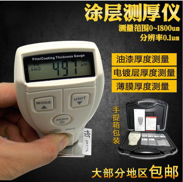 Coating thickness gauge coating thickness gauge automobile paint tester paint thickness measuring instrument film instrument wet film comb cm 8000 used for checking the thickness coating of wet paint enamel lacquer adhensive