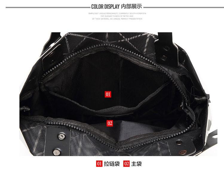 Women-Geometric-Plaid-Bag-Folded-Madam-Casual-Tote-Top-Handle-Distortion-Package-Shoulder-Bag-Bao-Bao-Pearl-BaoBao_12