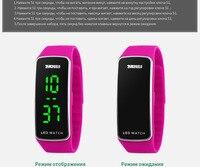 SKMEI Марка спортивные часы женские модные повседневные светодиодный цифровой наручные часы силиконовый ремень полный календарь Relogio женщина 1119