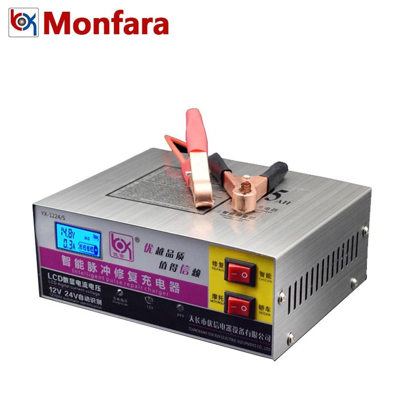 Chargeur de batterie de voiture électrique 12 V 10A 24 V 6A chargeur automatique de batterie de camion