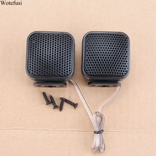 Wotefusi Car Speaker Audio Super Power L