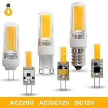 Lampe LED en silicone super brillante G4, COB, 12 V DC/AC, 3 W 6 W