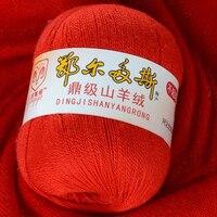 New 200g 4 Balls Knitting Wool Yarn Cashmere Eco Friendly Fiber Crochet Yarn Garn Kaschmir Laine