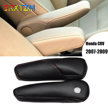 For Honda CRV 2007 2008 2009 Microfiber Leather Driver Passenger Side Seat Armrest Handle Decor Cover Protection Trim