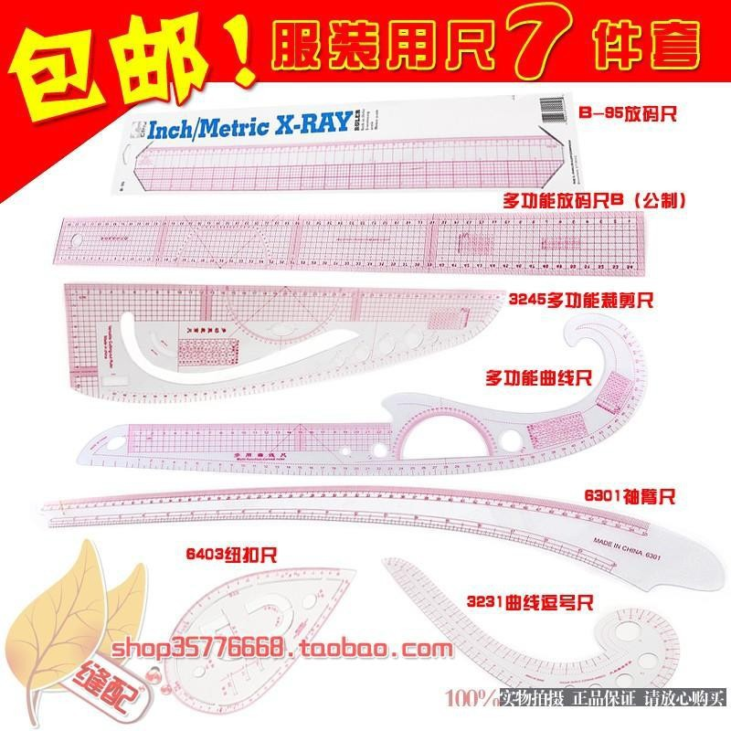 7PCS/SET Clothes chiban cutting ruler sleeve chiban grading ruler curve ruler button chiban arc set deli 9591 ruler drawing suit 8 pieces of compasses ruler set student ruler set brands goniometro math set school office supply