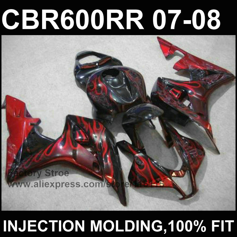Red flame ABS fairings+7Gifts for HONDA F5 CBR 600 RR Injection molding fairing  2007 2008  fairing parts cbr600rr  07 08 7gifts free injection abs fairings kits for honda f5 cbr600rr 2008 2009 2010 2011 red flame road fairing parts cbr 600rr 08 12