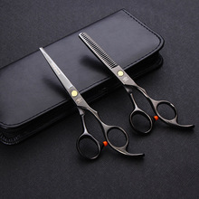 Professional Japan Hair Scissors Set 6.0/5.5 inch Barber Hairdressing Cutting Thinning tijeras peluqueria with leather pouch