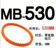цены MB530 Wide:6mm  Sewing Machine PU single-sided teeth Transmission V Belts drive belts