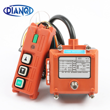 Wireless switch Industrial Remote Controller Electric Hoist Remote Control Winding Engine Sand blast Equipment Used F21 2S