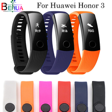 Wrist Strap soft Silicone Adjustable Band For Huawei Honor 3 Bracelet Watch Replacement strap Accessory For Huawei Honor 3 band