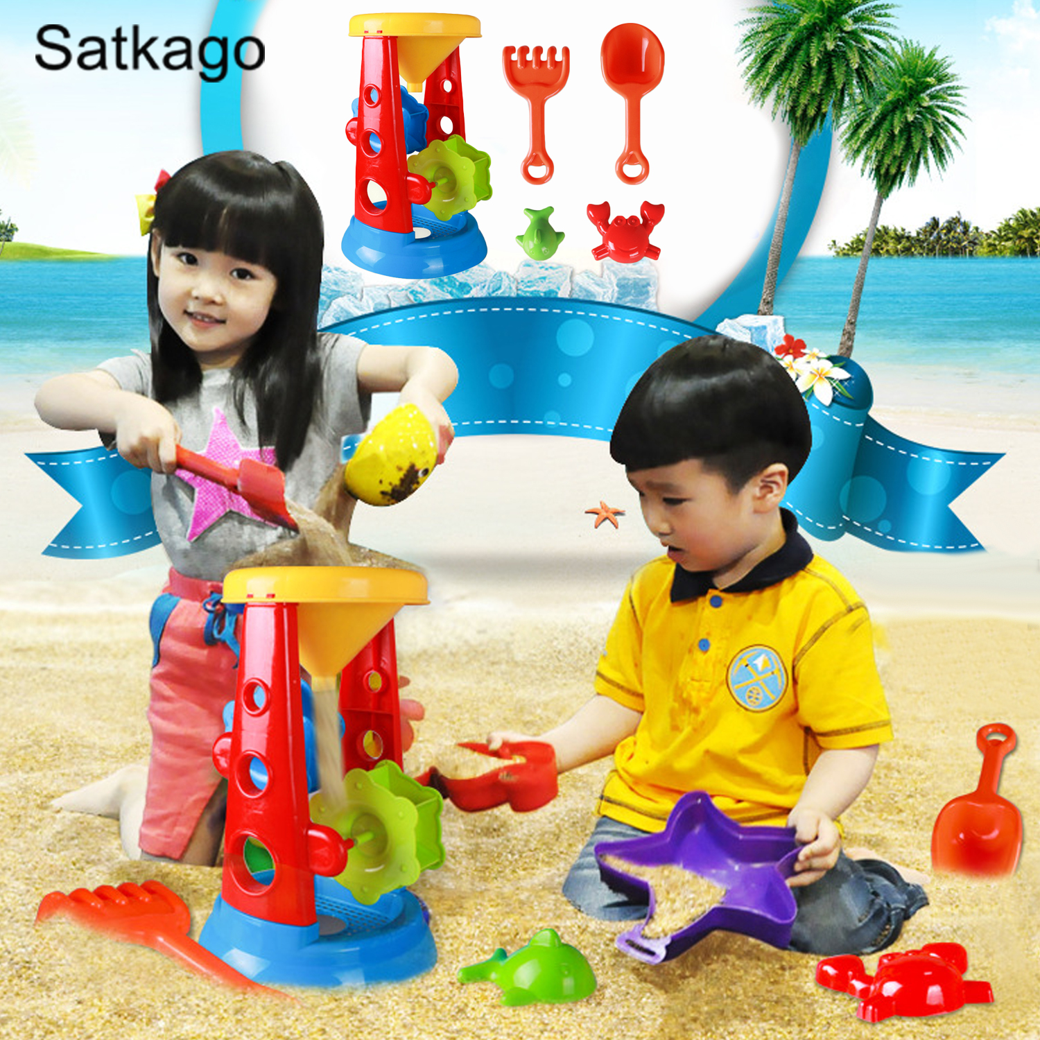 Satkago 5pcs Funny Kids Beach Sand Game Toys Set Including Shovels Rake Hourglass Bucket Kids Beach Playset Role Play Toy Kit