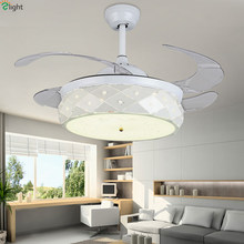 Modern Invisible ABS Leaf Led Ceiling Fans Dining Room White Metal Led Ceiling Fan Bedroom Dimmable Ceiling Fan Lights Fixtures(China)