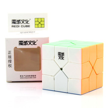 MoYu Redi 3X3 Magic Cube Puzzle Speed Cube Professional Triangle Shape Cube Specail Game Cube Educational Toys for Children Kids