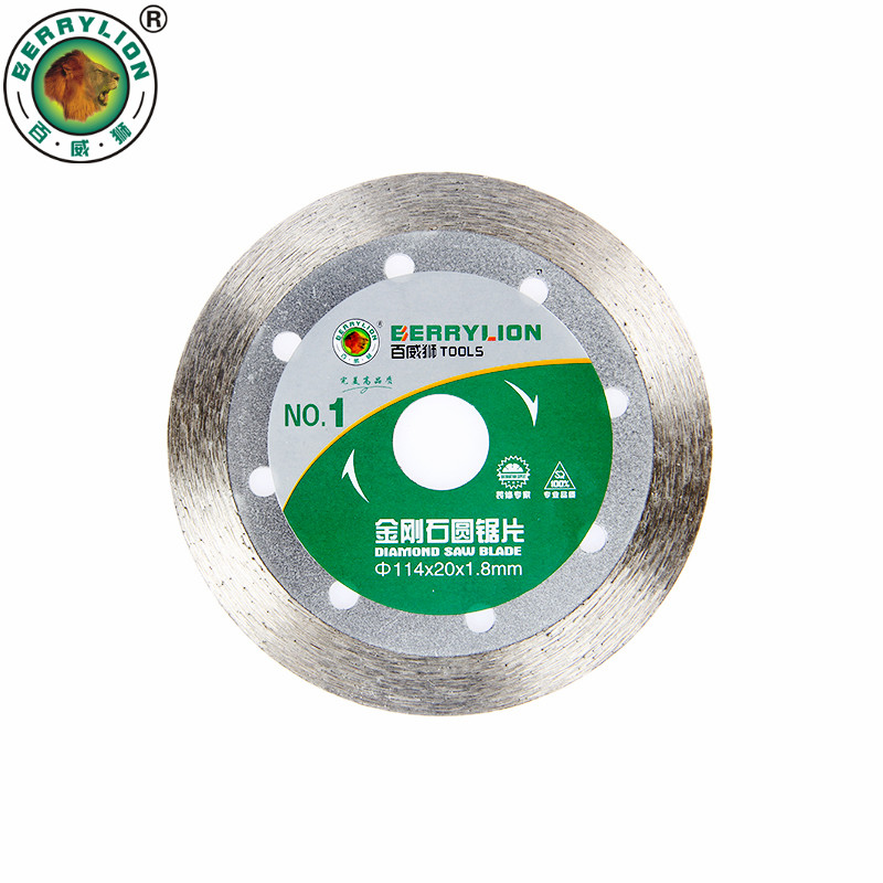 BERRYLION Diamond Saw Blade Circular Saw 114mm Cutting Disc Wet Diamond Disc For Marble Concrete Stone Cutting Tools