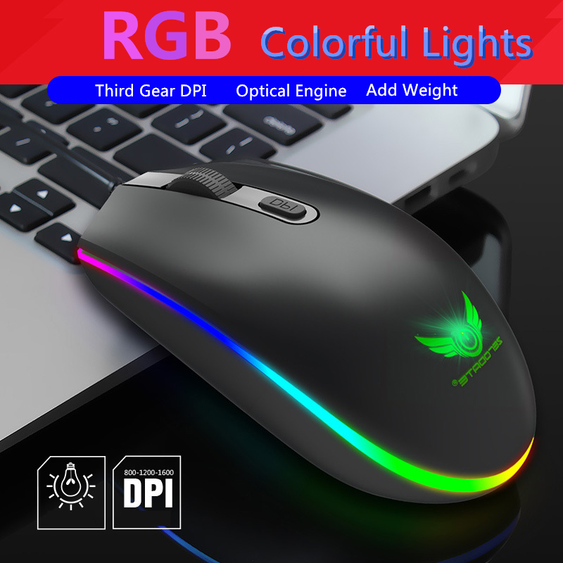 Hongsund RGB colorful lights USB Wired Gaming Mouse 4 Buttons Professional Pr Mouse 800/1200/1600DPI Optical 5D Gaming Mice