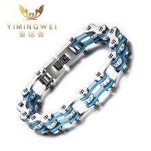 Новая мода качания Панк Мужчины Bracelets et bracelets rigides Велосипедный Спорт браслет для мужчин Нержавеющая сталь Циркон 220 мм длинные цепочки, ювелирные изделия