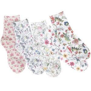 Image 1 - 5 Pairs Damensocken Vintage Blumen 3D Full Print Sock frauen Kurze Socken Schöne Sokken Baumwolle Strumpfwaren Elegante Socken Mädchen Meias