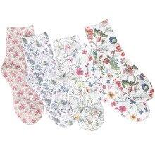 5 пар, женские носки, винтажные носки с объемным цветочным принтом, женские короткие носки, милые хлопковые Чулочные изделия, элегантные носки для девочек, Meias
