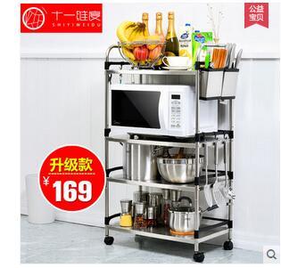 The Stainless Steel Kitchen Set Rak Adalah Rak Penyimpanan Rak Dan