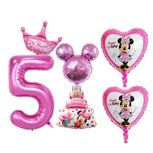 1 Set Boy Girls 5 Years Old Birthday Party Balloons Digital 5 Star Heart Foil Balloons for Kids Happy Birthday Party Decoration(China)