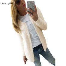 New Fashion Winter Warm Coat Women Fashion Solid Slim Sweater Coat Female Cardigan Soft Thick Chic Feminino Basic Casaco N15
