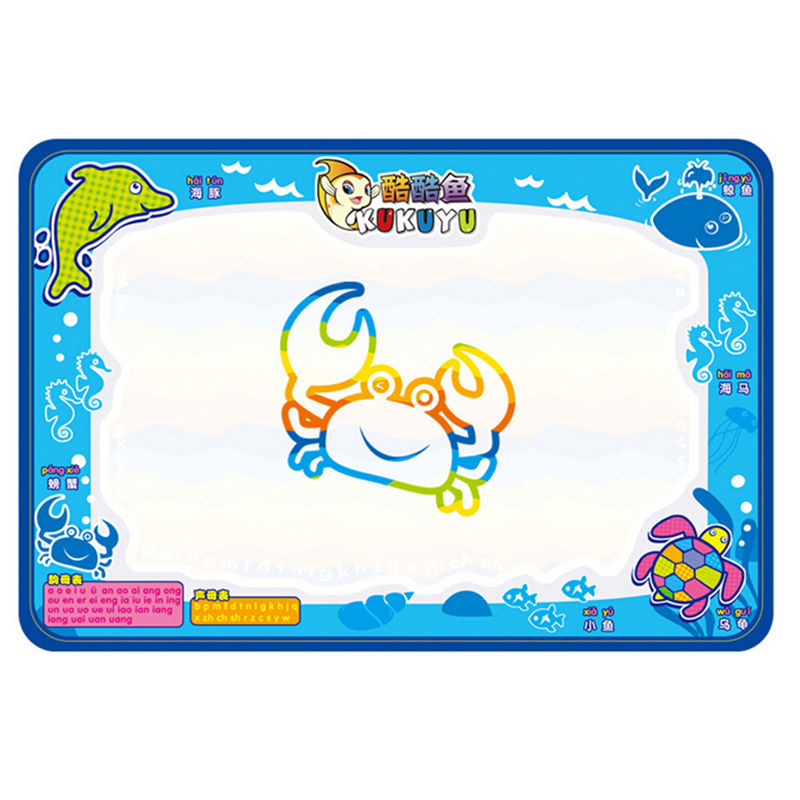 Baby Kids Add Water With Magic Pen Doodle Painting Picture