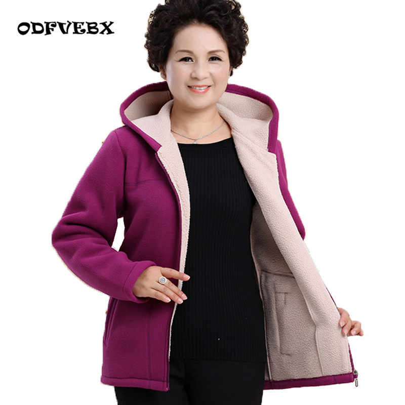 Middle-aged Sweatshirt long-sleeved fleece jacket female plus velvet thickening plus size female fleece shirt women's clothing