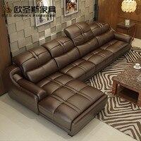 Коричневый кожаный диван, современный кожаный диван, элегантный кожаный диван, современный угловой диван l формы Foshan OCS L288