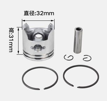 PISTON KIT WITH RINGS 32MM FOR 230 BRUSHCUTTER ZENOAH MITSUBISHI G23L HEDGE TRIMMER 2310