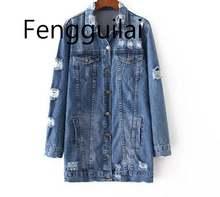 Женская джинсовая куртка с длинным рукавом свободная повседневная