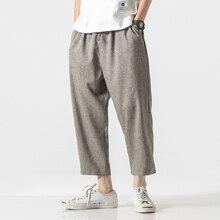Men Oversize Wide Leg Pants 2019 New Arrive Solid Mens Straight Casual Ankle-Length Pants Chinese Style Summer Male Harem Pants men argyle print straight leg pants